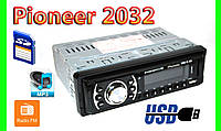 Автомагнитола Pioneer 2032 - MP3+FM+USB+SD+AUX!