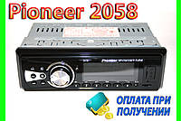 Автомагнитола Pioneer 2058 - MP3+FM+USB+SD+AUX!