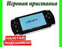 Игровая приставка Sony (copy) - СУПЕРЦЕНА!