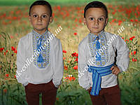 Вышиванка для мальчика,1-12лет