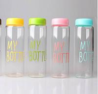 Бутылка My Bottle 500 ml цветная в наличии