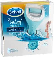 Прибор для ухода за ногами Scholl Velvet Smooth Wet & Dry Оригинал