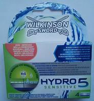Schick HYDRO 5 Sensitive 4 штуки без упаковки оригинал