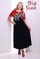 Красивое Летнее Платье Макси на Резинке с Красным Рисунком р. 54-60
