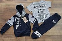Спортивный костюм- тройка для мальчиков 4 года