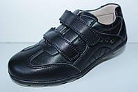 Туфли подростковые на мальчика тм Том.м, р. 31,32,35,36,37,38