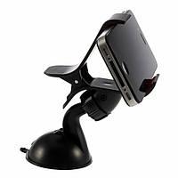 Автодержатель, зажим для телефона, смартфона, GPS навигатора