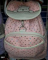 """Школьный рюкзак """"Вини Пух"""""""