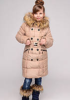 Пальто детское для девочки X-Woyz! 8234