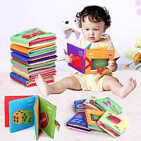 Книжка для самых маленьких, шуршалка, прорезыватель, подвеска, грызунок, тканевая книга