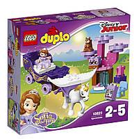 Lego Duplo Волшебная карета Софии Прекрасной 10822