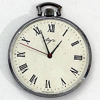 Советские карманные часы Луч