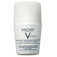Шариковый дезодорант-антиперспирант 48 часов для чувствительной кожи