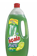 SCALA PIATTI 1250 ML  LIMONE / Концентрированное средство для мытья посуды с ароматом лимона 1,25 л