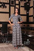 Длинное трикотажное платье с декольте и рукавом до локтя