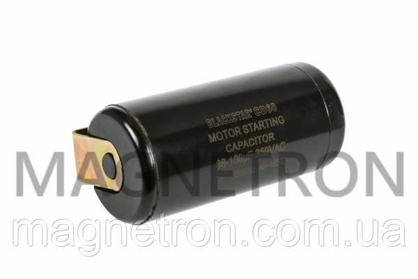 Пусковой конденсатор для холодильников 88-108uF, 350V, фото 2