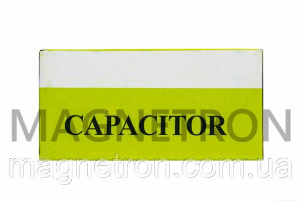 Пусковой конденсатор для холодильников 145-175uF, 250V, фото 2