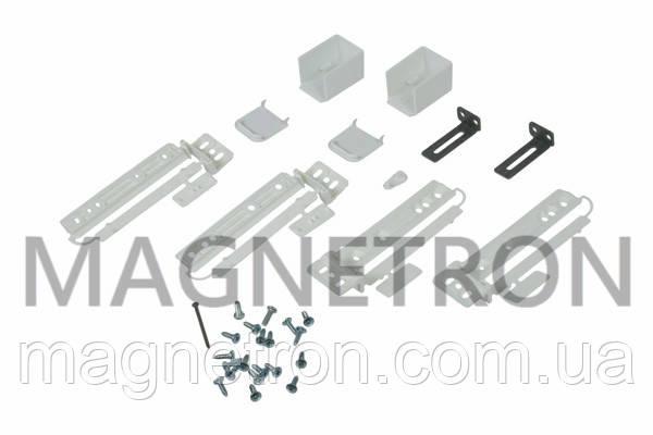 Комплект креплений фасада дверей для встраеваемого холодильника Electrolux 2367134331 (2367134232), фото 2