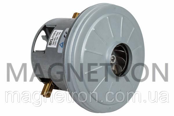 Двигатель (мотор) для пылесосов SKL VAC048UN, фото 2