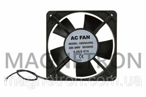 Вентилятор для холодильников 12025A2HSL, фото 2