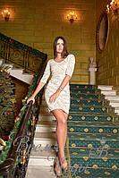 Платье короткое, облегающее из жаккарда, с рукавом до локтя, молочное