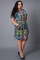 Оригинальное платье с поясом в тон платья