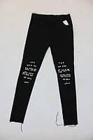 Штаны облегающие женские черные с бусинами, фото 1