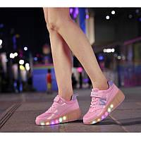 Кроссовки с подсветкой Нью Баланс