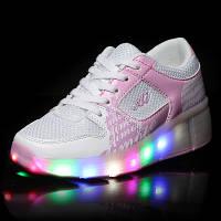 Кроссовки с подсветкой для подростка