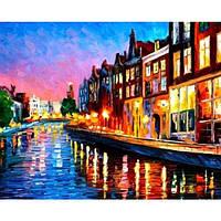 """Картина по номерам """"Вечерний Амстердам """" 40х50 см. Идейка. КН2142."""