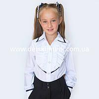 "Блузка школьная ""Грация"" длинный рукав, белая"