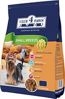 Сухой корм для собаки малых пород 500г - Клуб 4 лапы