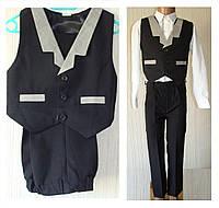 Школьный костюм для мальчика. Двойка. Ост. 116,122,128