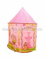 Пляжная палатка-замок для детей «Ягодка»