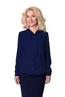 Стильная темно-синяя блуза
