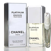 Духи мужские Chanel - Egoiste Platinum, Тестер 22мл