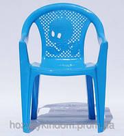 Кресло детское Ал-пластик