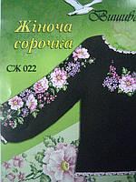 Схема-заготовка для вышивания одежды - сорочка женская