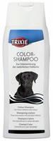 Beaphar Pro Vitamin Shampoo Black 250мл.