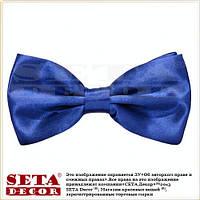 Галстук-бабочка синяя, классическая, двухслойная. Продажа и прокат.