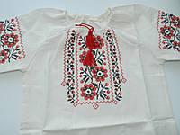 Рубашка льняная (вышивка) РБ 56