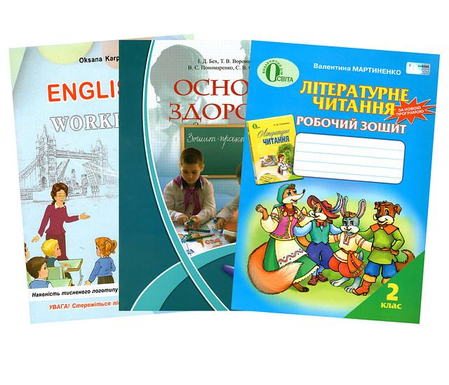 Детские стихи читать на английском языке