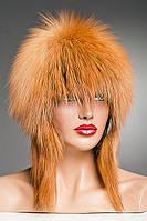 Меховая шапка Ушки из рыжий Лисы.