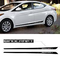 Hyundai Elantra 2011-16 наклейки стикеры на двери новые