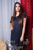 Прямое жаккардовое платье с коротким рукавом. /Тёмно синий/ (4 цвета)