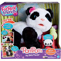 Интерактивная малыш панда FurReal Friends Pom Pom My Baby Panda Pet
