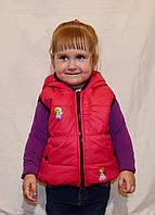 Детская тёплая жилетка