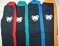 Спортивные штаны с начесом 5-6-7-8-9 лет