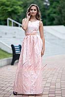 Вечернее длинное Платье Арабелла персиковое