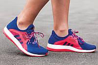 Adidas Pure Boost x by Stella McCartney